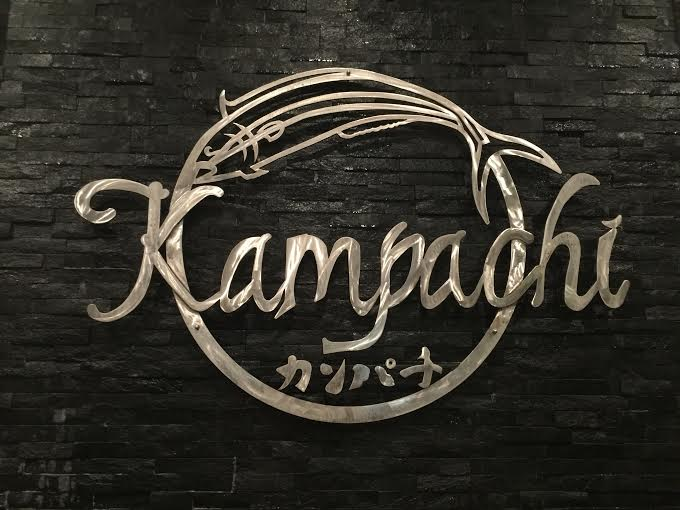Welcome to Kampachi!